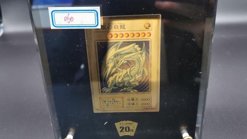 一张游戏王卡牌价格破8700万?滁州中院司法拍卖中止