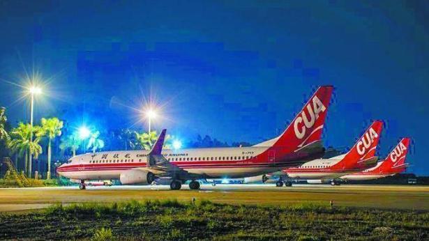 佛山机场:暂时取消6月23日至7月7日航班