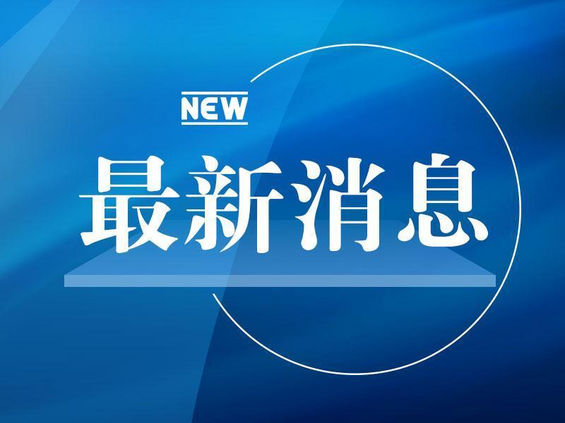 6月19日起东莞城市候机楼暂停往返广深班次