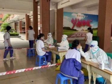 广东中山:全市范围开展大规模核酸检测