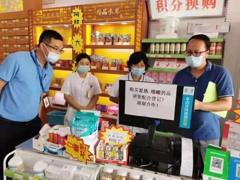 未落实疫情监测和防控措施,中山49家零售药店停业整改