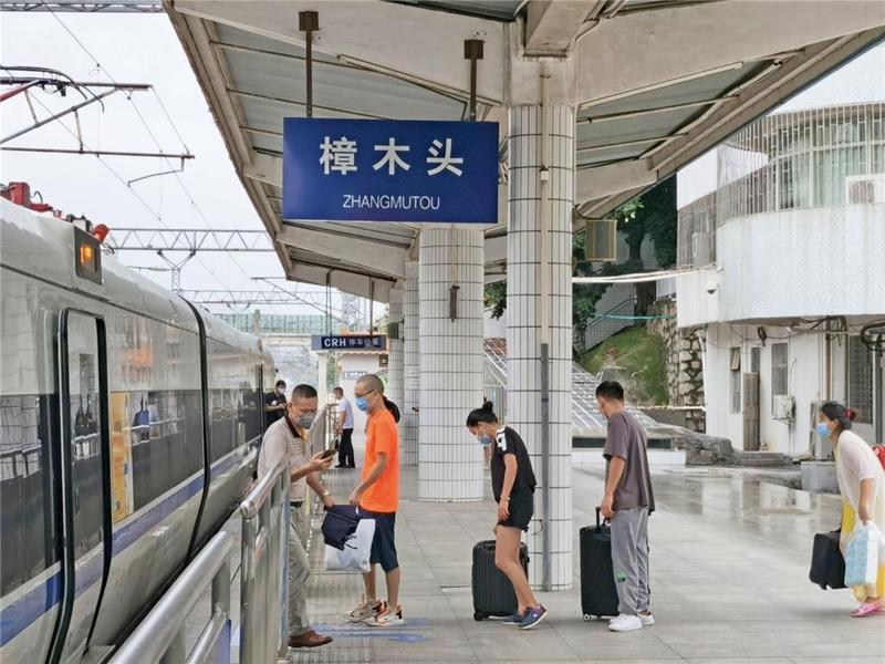 6月25日起东莞市樟木头火车站列车增至110列/日