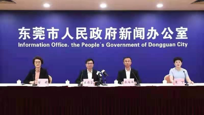 东莞市连续3天没有本土新增确诊病例