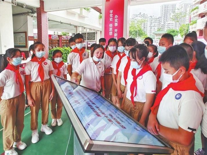 """用好红色资源,赓续红色血脉!中山市""""红色文化网上行""""正式上线"""