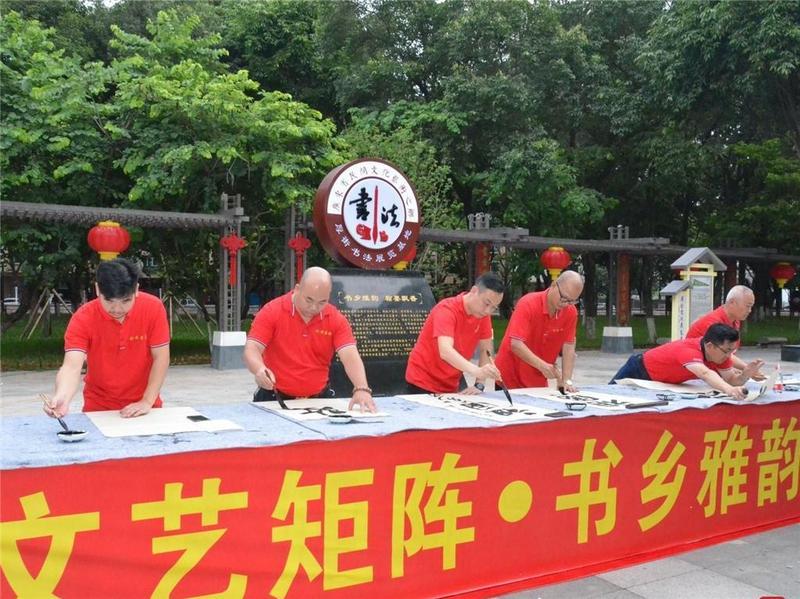 百书颂党辉!百幅书法作品在东莞市厚街镇展出
