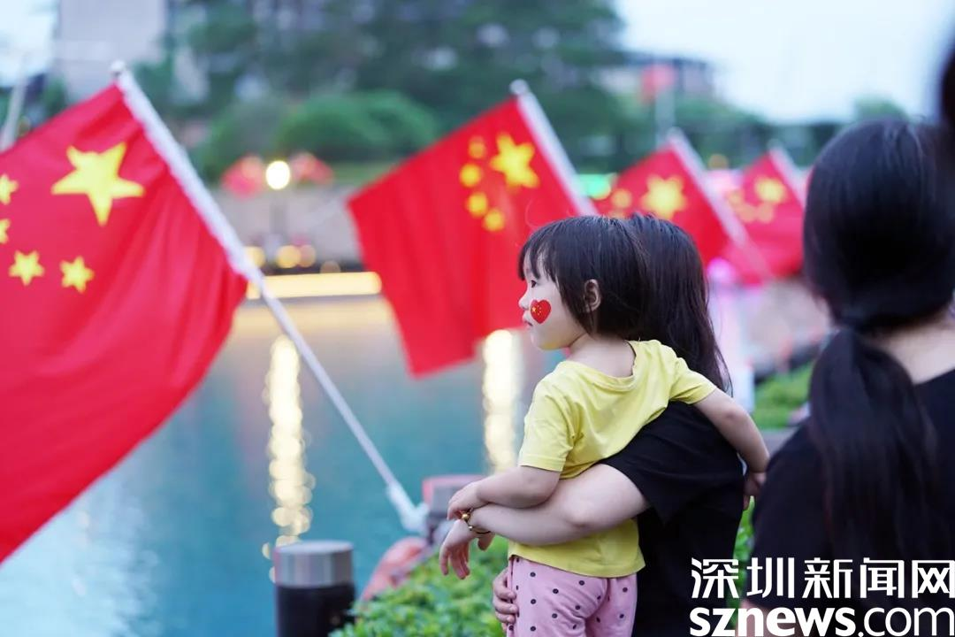 奮斗百年路 啟航新征程 深圳全城為黨慶生