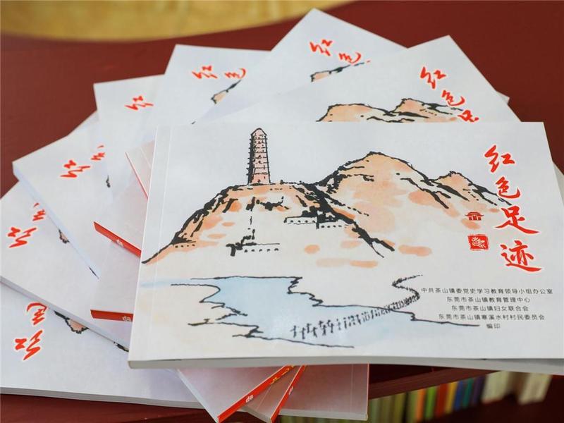 东莞市茶山镇打造红色主题泥塑、连环画