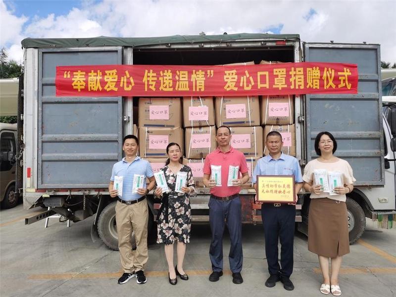 捐赠口罩30万个!珠海关爱协会为阳春师生健康护航