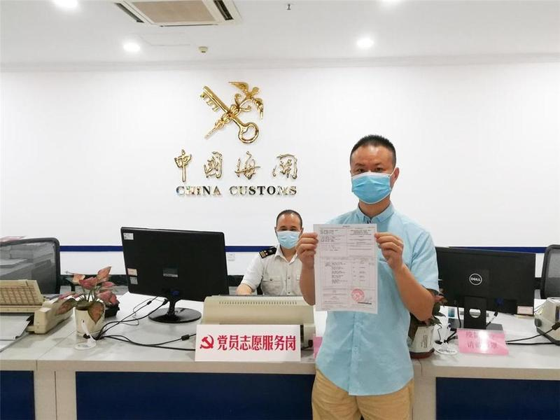 中瑞自贸协定实施七周年 这份证书拱北海关签发近3.7万份