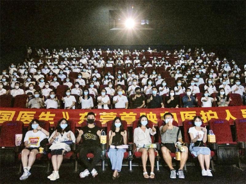 东莞市抗疫医护代表:电影《中国医生》让我们百感交集