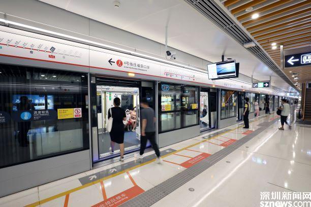 7月17日起,深圳地铁4号线部分站点提早投入运营服务