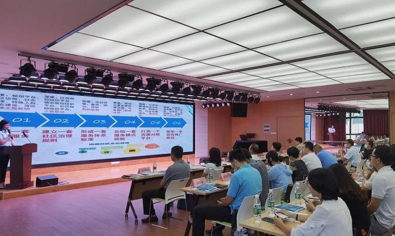 珠海市香洲区社会建设创新专项资金,今年482万元资助23个项目