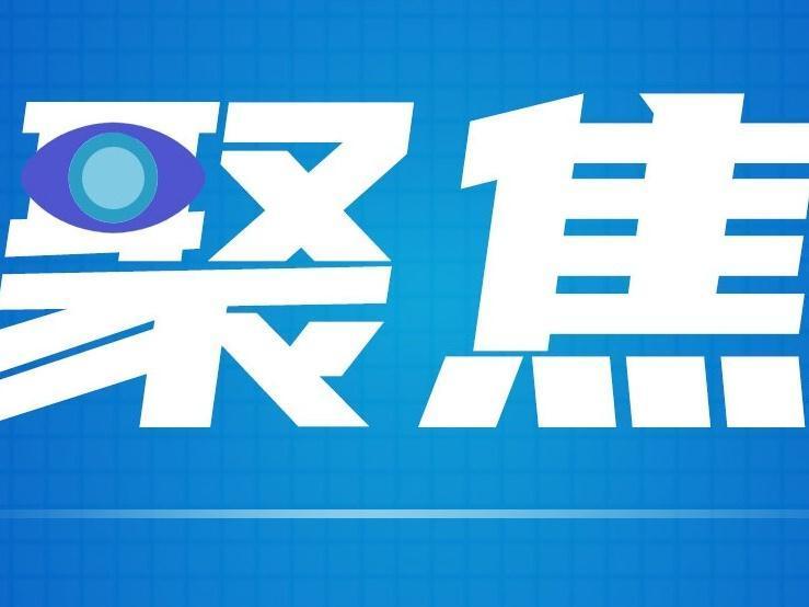 项目总奖金累计600万元!中国创新创业大赛(珠海赛区)正在报名…