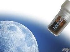 """500毫克月球""""土特产""""运抵珠海"""