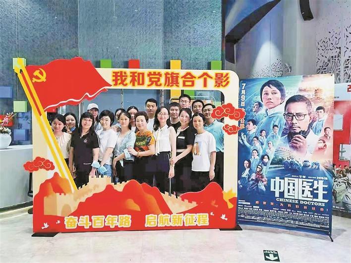 《中国医生》感动战疫天使 深圳儿童医院医护组团观影
