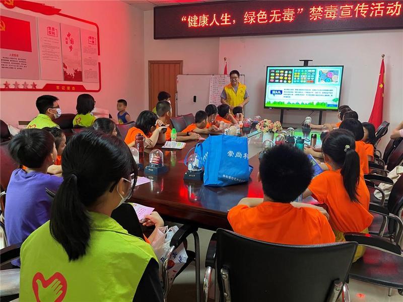 东莞市桥头镇为农村留守儿童讲毒品预防