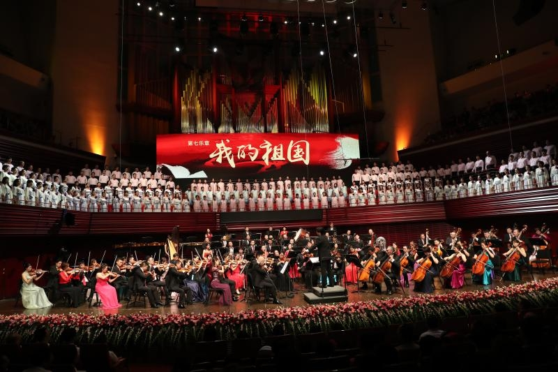 大型交响套曲《我的祖国》 下周深圳音乐厅展演