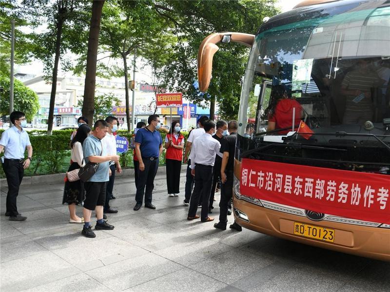 东西协作,稳岗就业!贵州省沿河县首批务工人员抵达东莞市长安镇