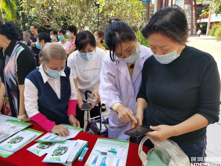 45-74周岁居民看过来 南山免费结直肠癌筛查项目启动