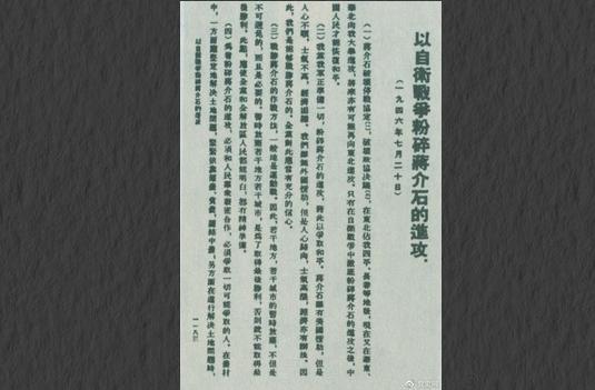 【党史百年·天天读】7月20日