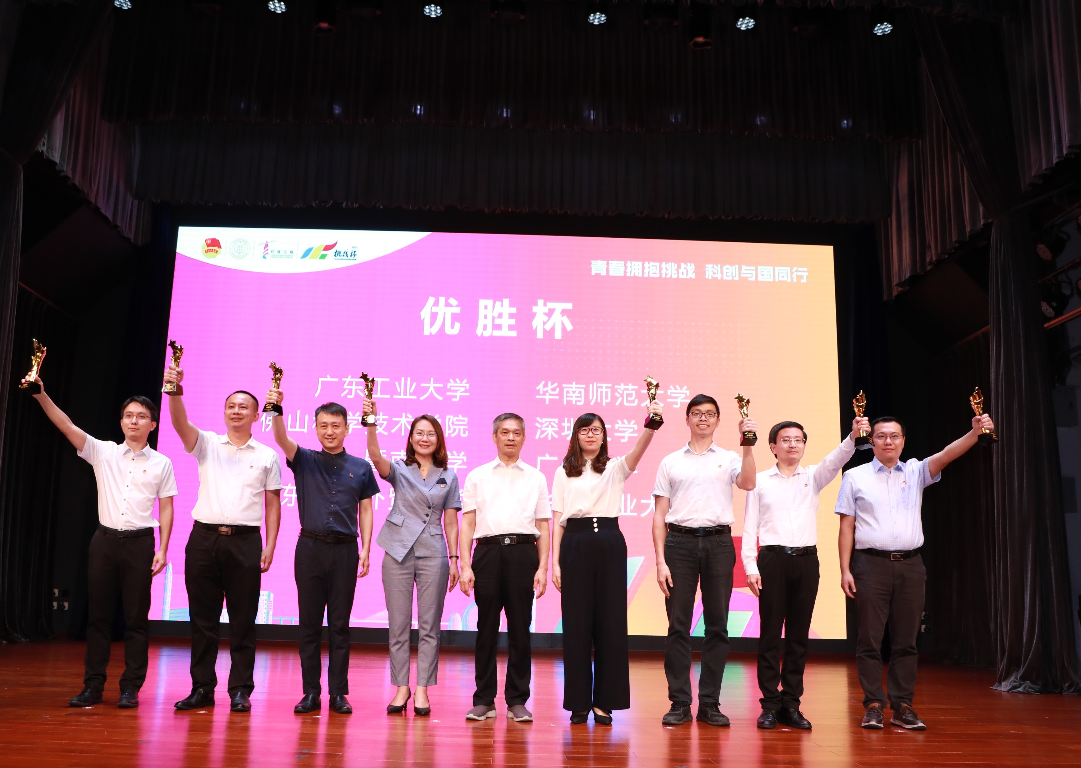 今年广东大学生科技作品竞赛落幕 参赛作品3636件156件作品获特等奖