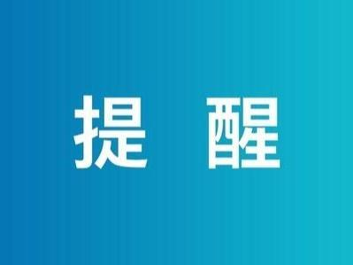 周知!7月24日广东省足球超级联赛半决赛暂停观众入场