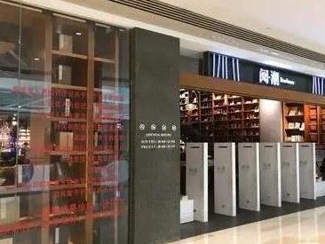 """7家书店获评""""珠海最美书店""""!你去过几家?"""