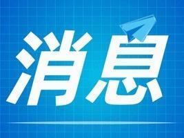 杨朝晖代理中山市监察委员会主任