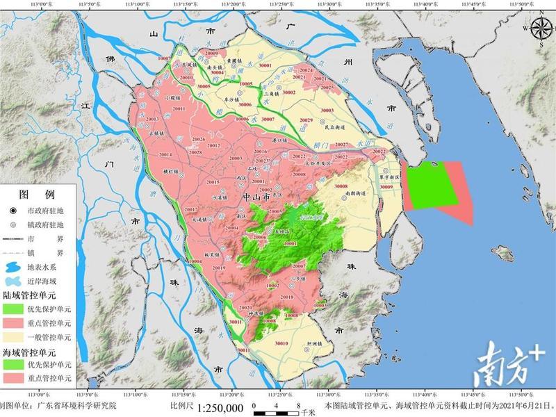 """全市划定56个""""单元""""!中山颁布生态环境分区管控方案"""