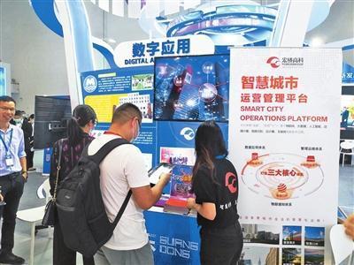 获多项大奖!珠海服贸企业组团亮相2021中国数交会