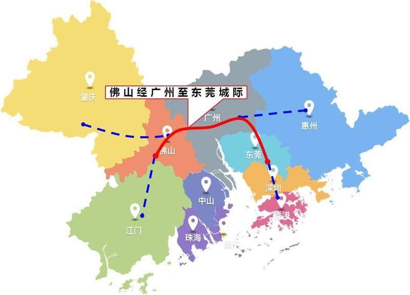 佛山经广州至东莞城际来啦!力争12月底前开工建设
