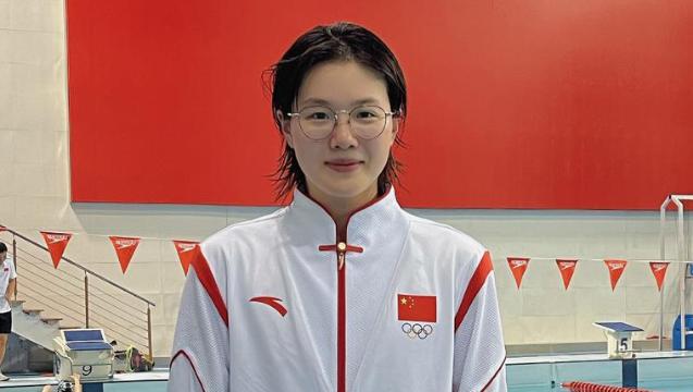 汤慕涵最好成人礼:夺奥运会深圳首金 破4×200自由泳接力纪录
