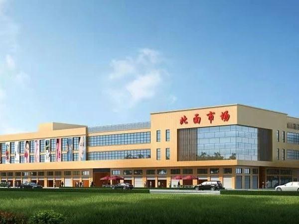 投资3000万,东莞市滨海湾拆除22年旧市场重建