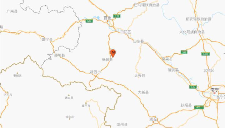 广西百色发生4.8级地震,震源深度10千米