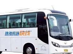 8月11日起,珠海机场中珠城市候机楼及部分机场快线恢复服务