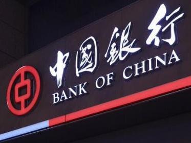 去银行办档案能获百万巨款?珠海一市民尝试后发现……