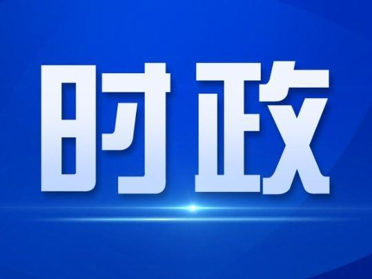 珠海市政协委员赴南屏科技生态城调研生物医药企业