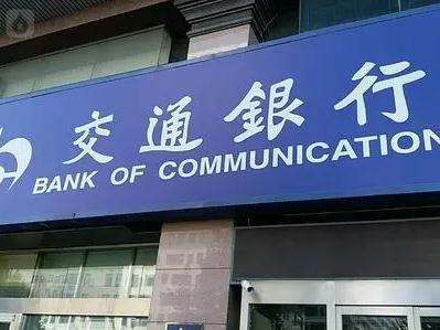 """珠海政银合作银行增至9家 打通政务服务""""最后一百米"""""""