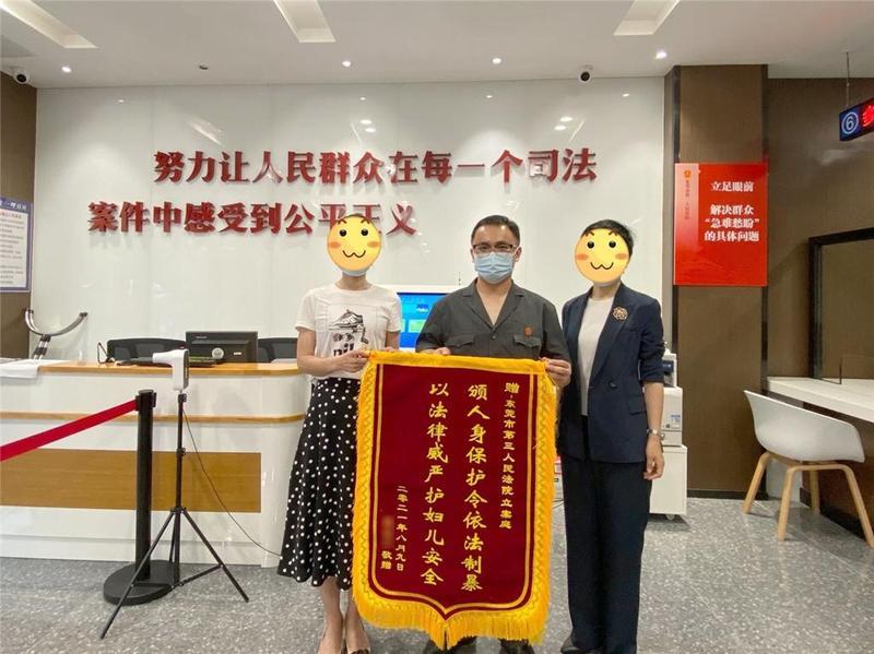 东莞第三法院发布《白皮书》:女性申请人身安全保护令占八成