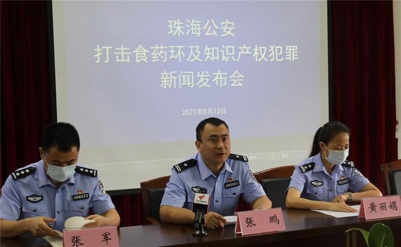 珠海警方侦破一宗特大销售假冒注册商标商品案