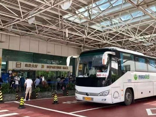 珠海机场快线班次大幅调整 涉及市内外13条线路