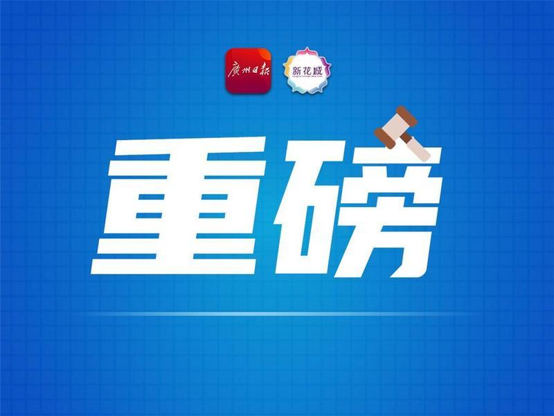 广州南沙:调整人才购房政策
