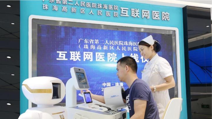 """珠海高新区人民医院""""5G+医疗""""项目列为国家试点"""