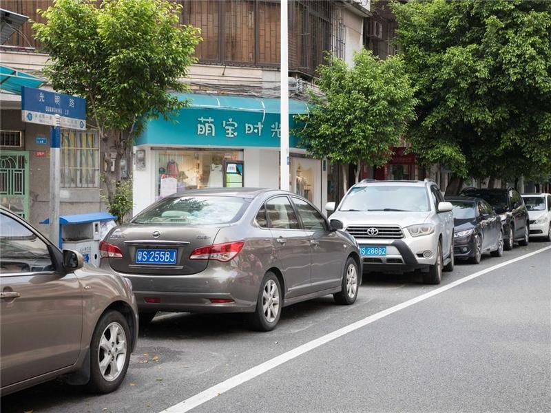 东莞市莞城:全区域泊车智能化管理