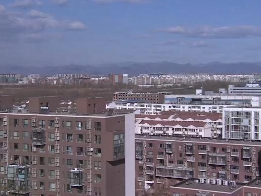广州房贷利率年内五次上调,房贷额度因二手房指导价而收紧