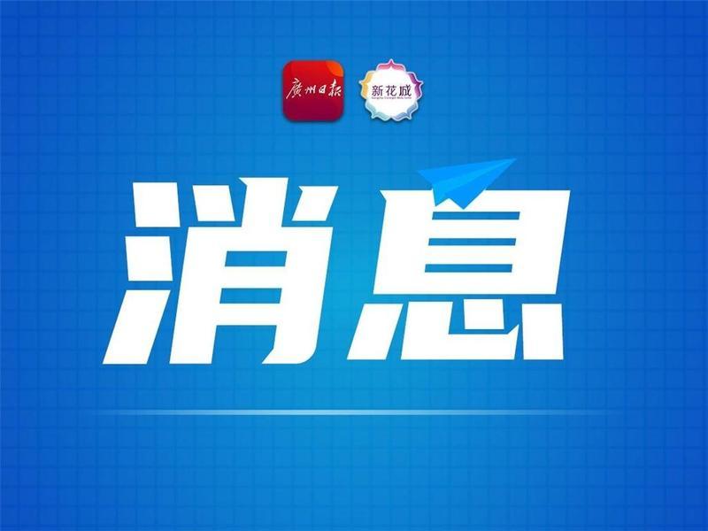 9月起,广州全市所有道路全天禁鸣喇叭