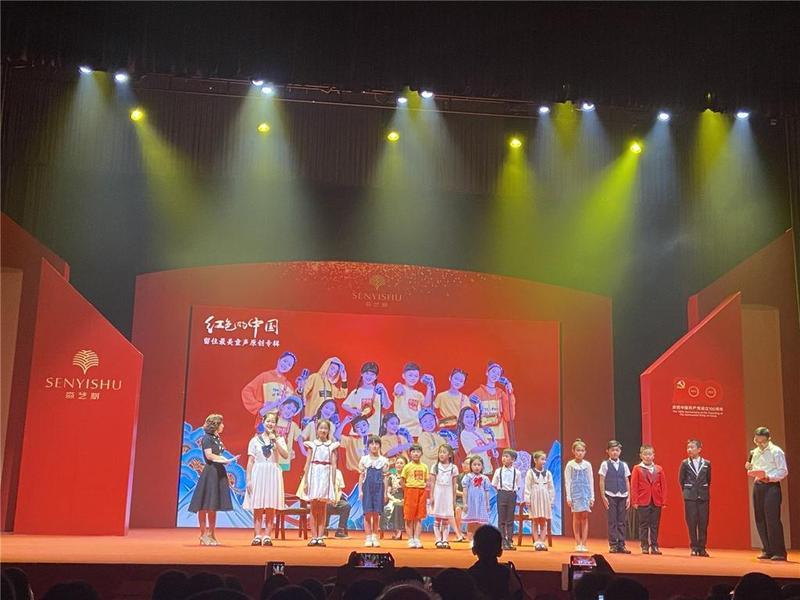 童心向党!最美童声在广州唱响《红色的中国》