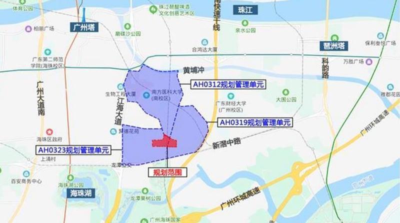 广州市18号线石榴岗站周边规划调整,新增公服设施14处
