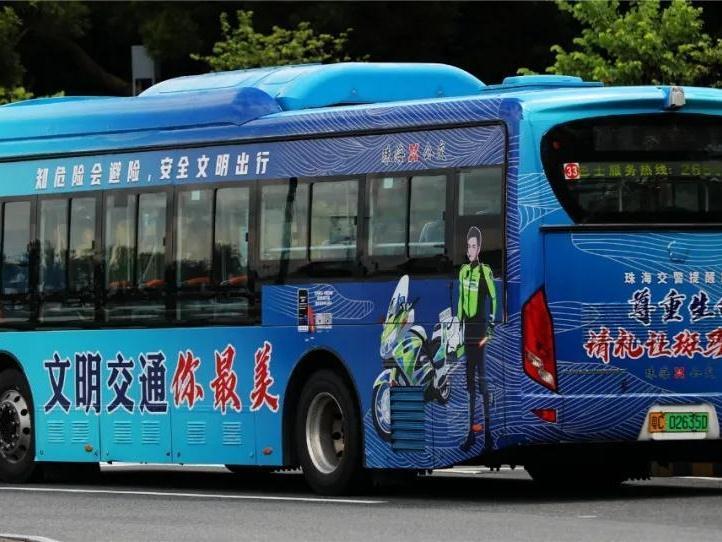 """珠海15辆""""文明交通号""""公交车正式发车"""