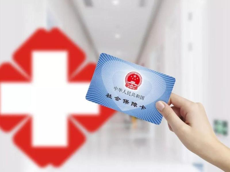 珠海门诊开通省内医保异地联网结算